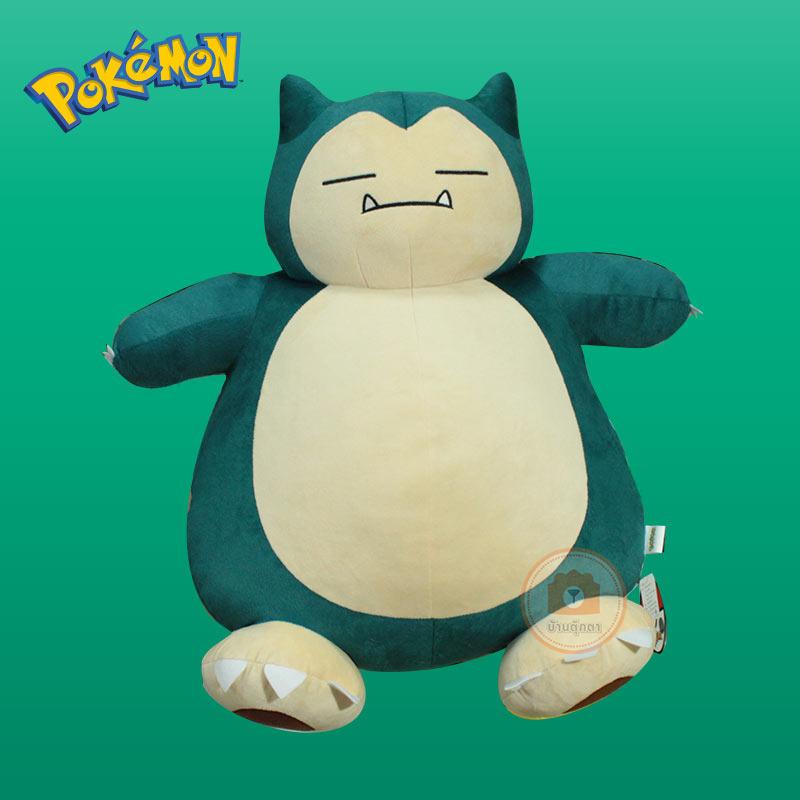 ตุ๊กตาคาบิก้อน Pokemon