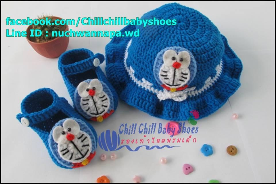 เซ็ทหมวกและรองเท้าคิตตี้โดเรม่อนขนาด 1-3 เดือน *ส่งฟรี EMS
