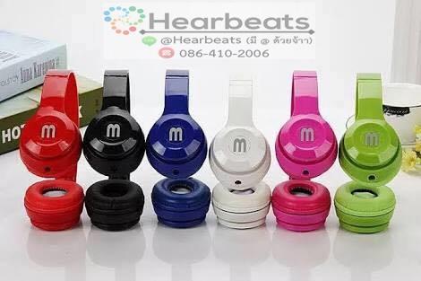 หูฟัง J-03 ( Microphone Headphones )