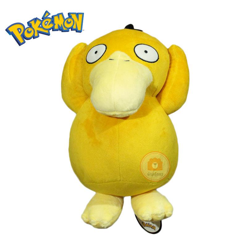 ตุ๊กตา (โปเกมอน) โกดั๊ก 10 นิ้ว Pokemon