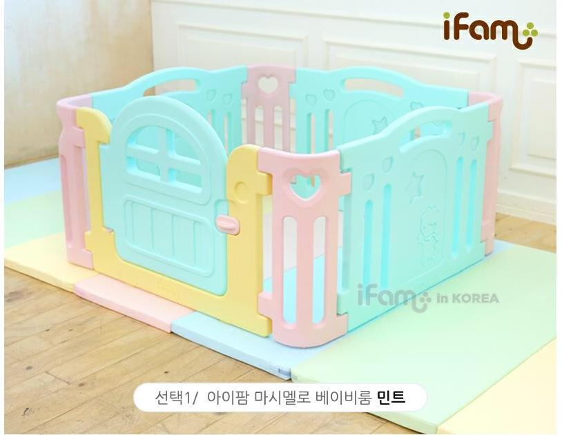 คอกกั้นเด็ก เกาหลี IFAM original Pastel รุ่น Marshmallow plus ไซต์ s