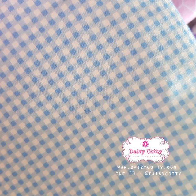 ผ้าคอตตอนไทย 100% 1/4 เมตร(50x55ซม.) ลายตารางเล็กสีฟ้า