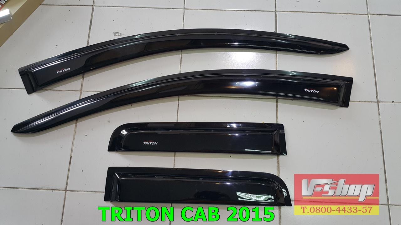 กันสาดสีดำ Triton 2015 CAB