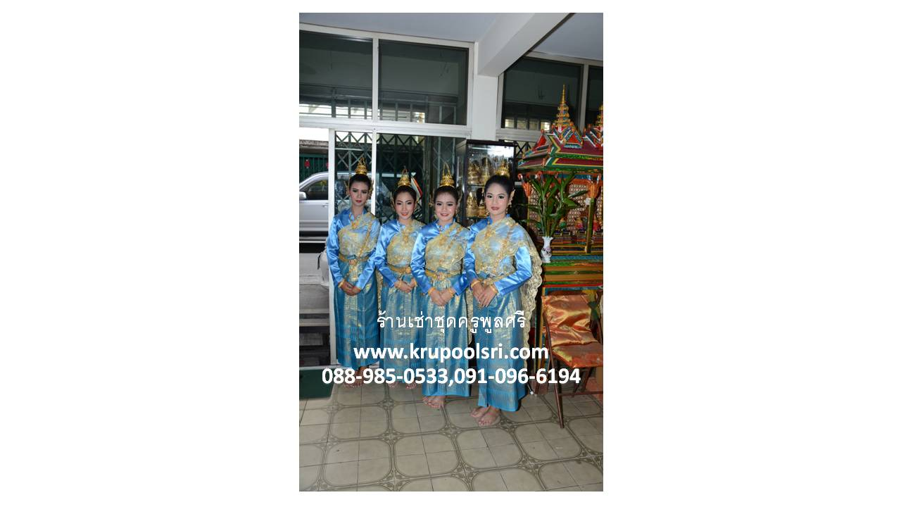 ชุดไทยหญิง - 41