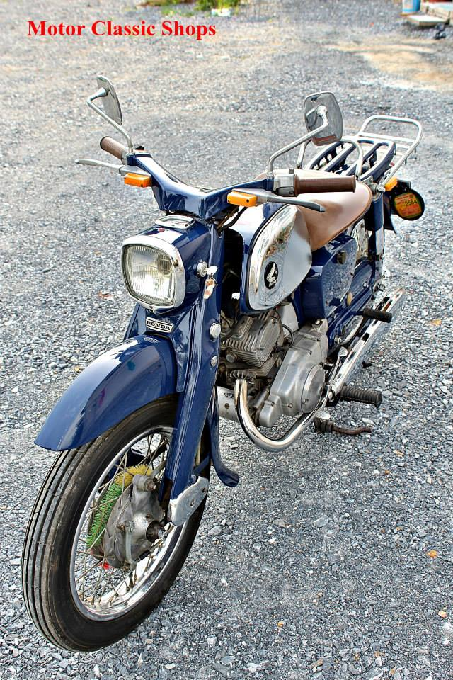 Honda Benly C92