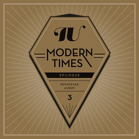 [Pre] IU : 3rd Album Repackage - Modern Times - Epilogue (Limited Edition) (1CD +2DVD +Photo + Booklet)
