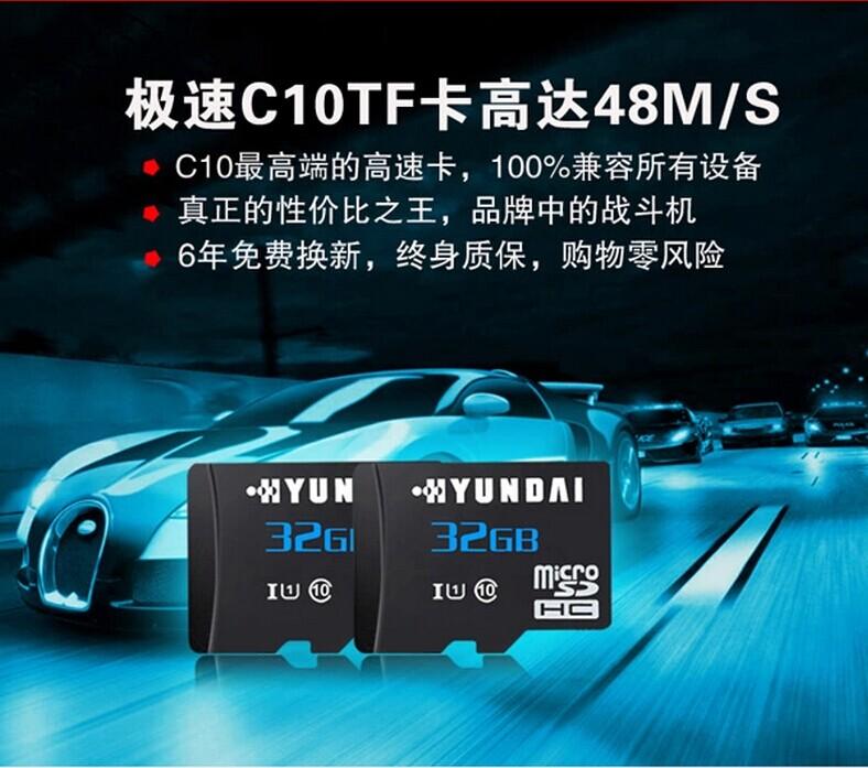 Hyundai 32GB MicroSD (TF) card Hi-Speed Class10 (U1) 48MB/S