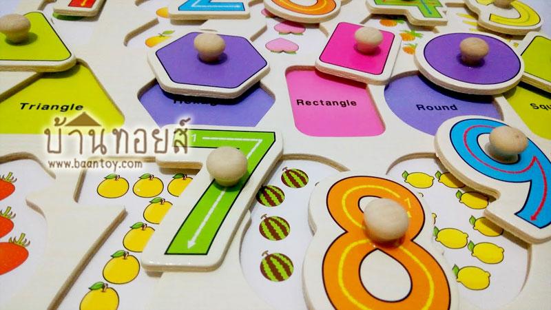 จิ๊กซอว์ตัวเลข ของเล่นไม้ ของเล่นเสริมพัฒนาการ