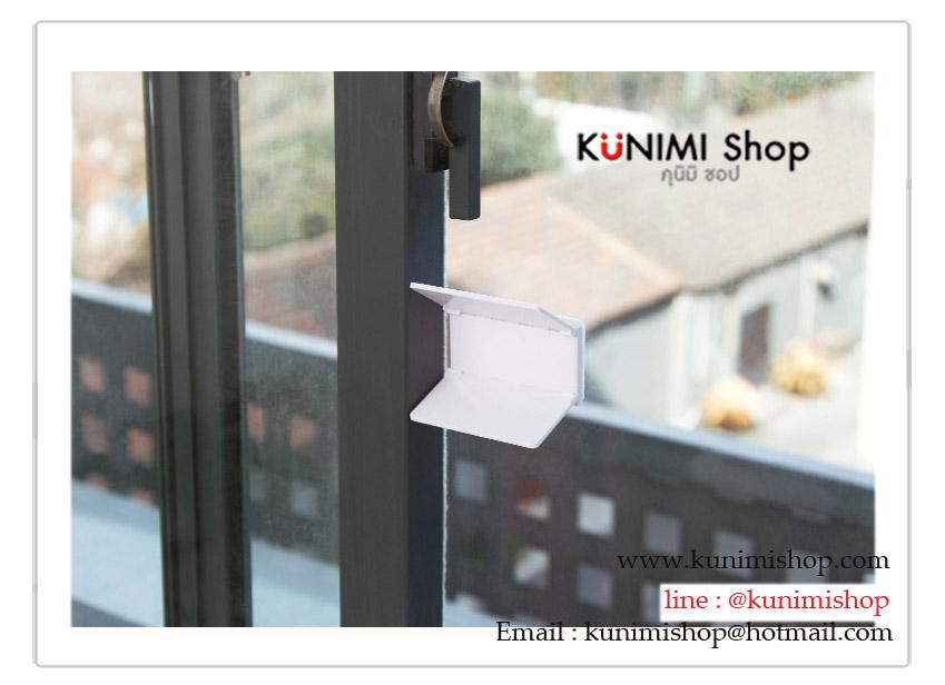 GK318 ที่กันประตู หน้าต่าง ป้องกันอันตรายจากโจน เด็กเล็กที่แอบบเปิดประตูเอง **ใช้ได้กับประตู หน้าต่างอลูมิเนียม
