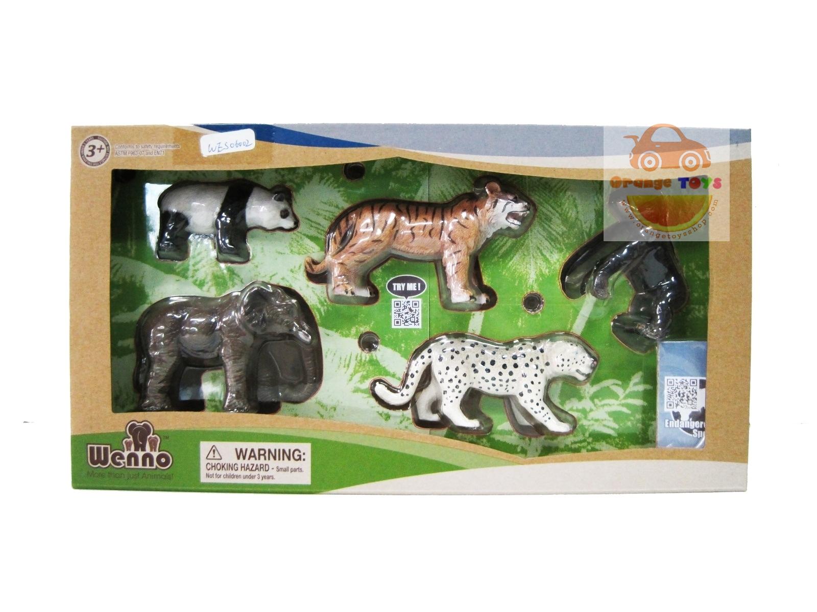 SHP/WAS06001 โมเดล สัตว์จำลอง Asia สัตว์เอเชีย5ชิ้นกล่อง