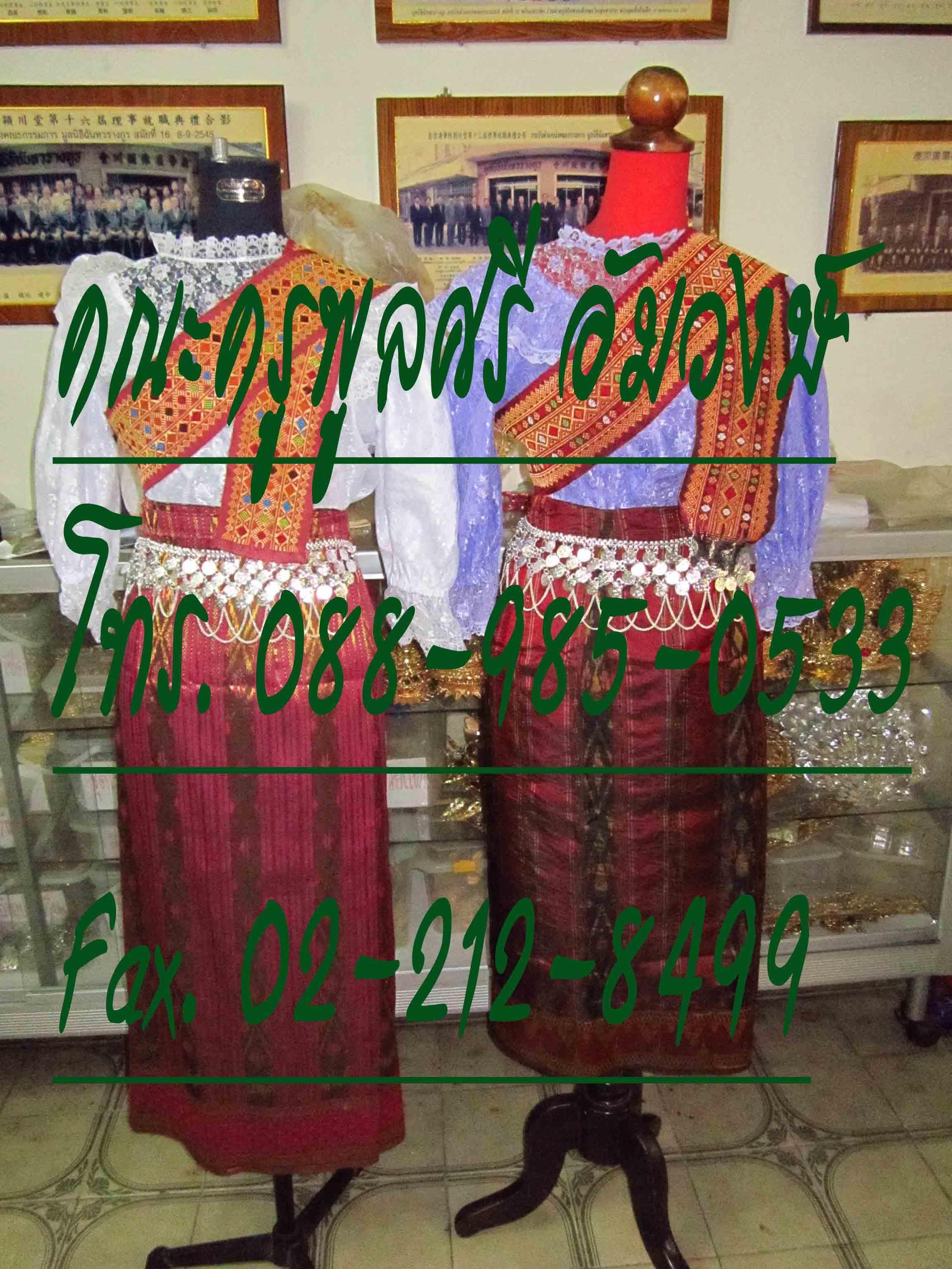 ชุดกัมพูชา หญิง 27