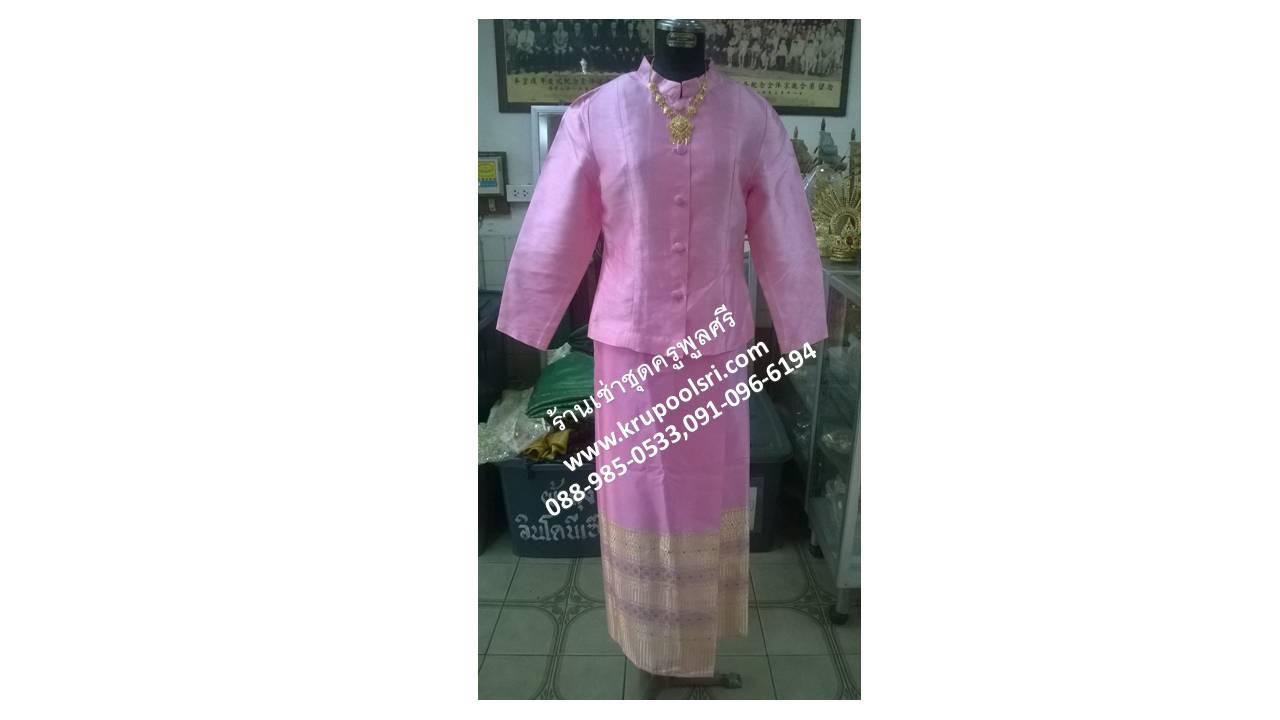 ชุดไทยหญิง - 36