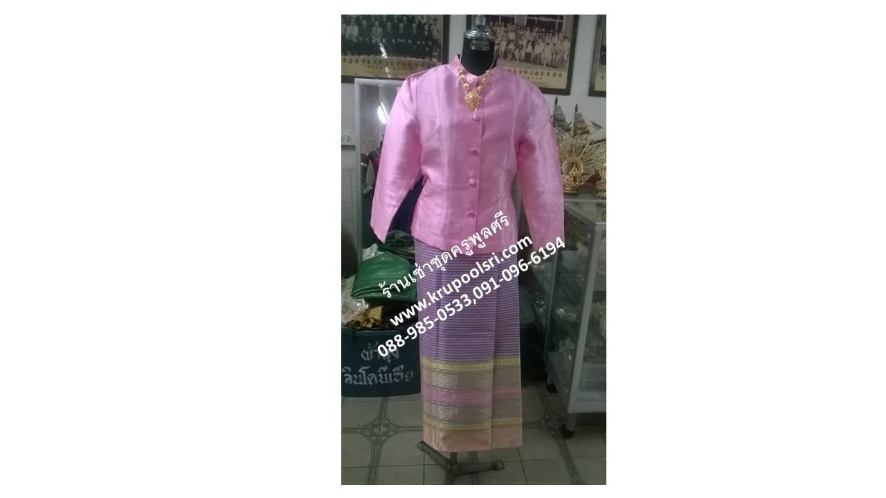 ชุดไทยหญิง - 32