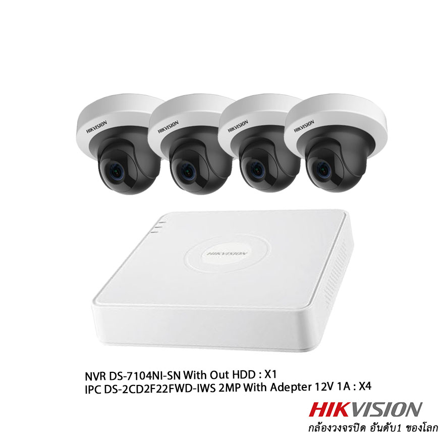 Hikvision Set NVR 4CH WiFi 2MP PT Network Camera