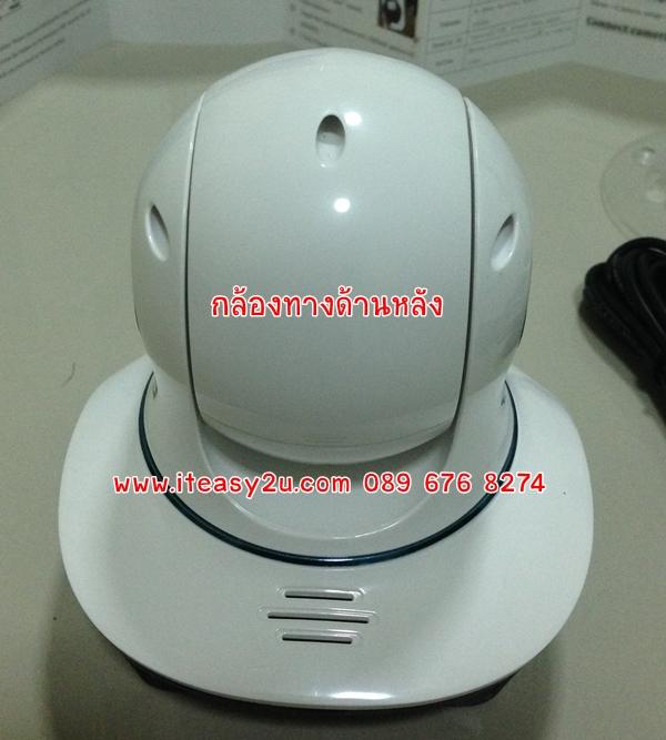 VStarcam รุ่น T7838WIP ฺBack1