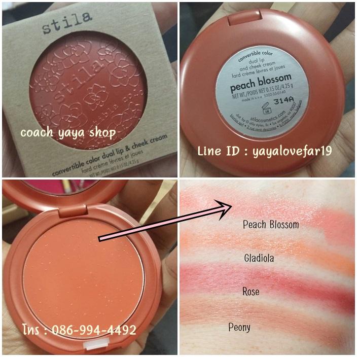 **พร้อมส่งค่ะ+ลด 50%**Stila convertible color สี peach blossom 4.25ml.