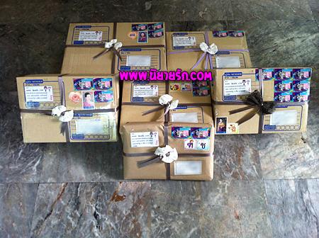 นิยายหกกล่อง ส่งลูกค้ามีทั้งนิยายทะเลทราย นิยายมาเฟีย นิยายจีนกำลังภายใน