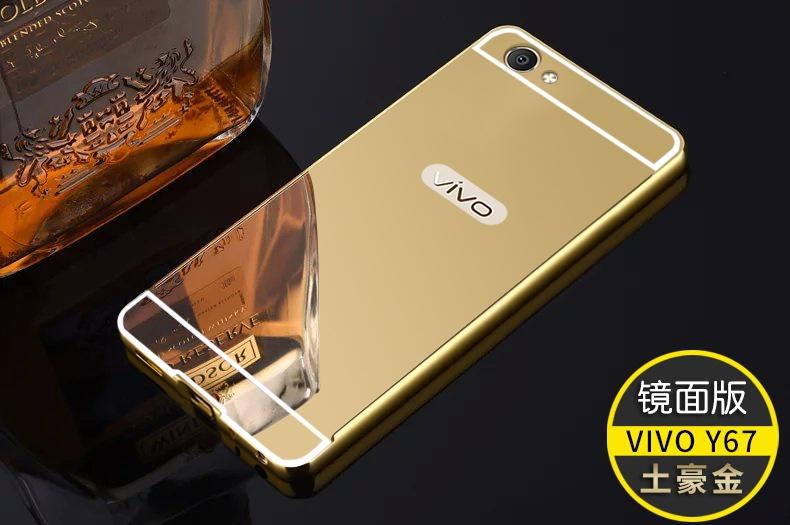 เคส Vivo Y66 - เคสขอบโลหะ ฝาหลังกระจกเงาสไลด์[Pre-Order]