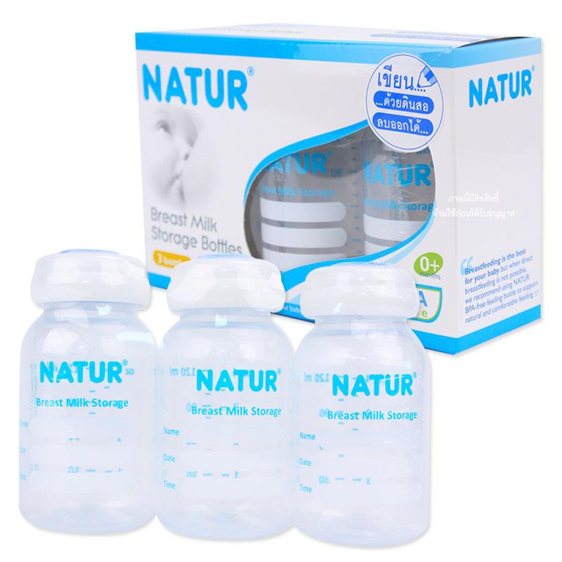 [แพค 3 ขวด] ขวดเก็บน้ำนม 4 ออนซ์ Natur Breast Milk Storage Bottles