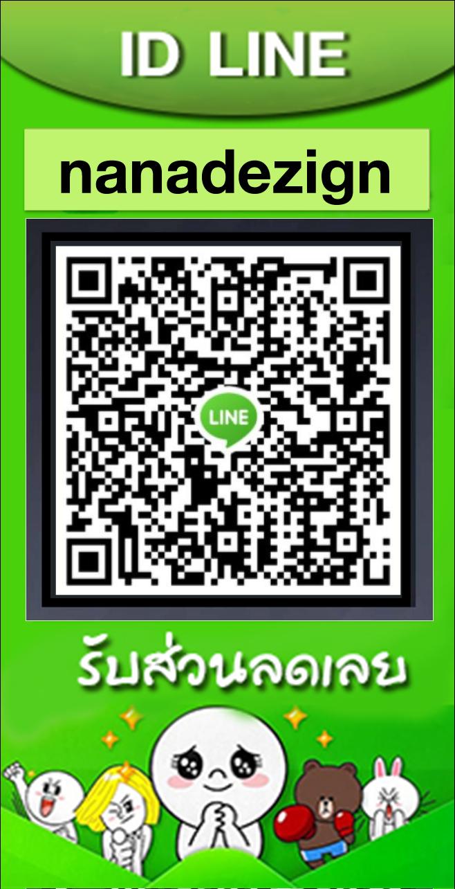 ลิ้งไป Fanpage Zennetwork.thailand