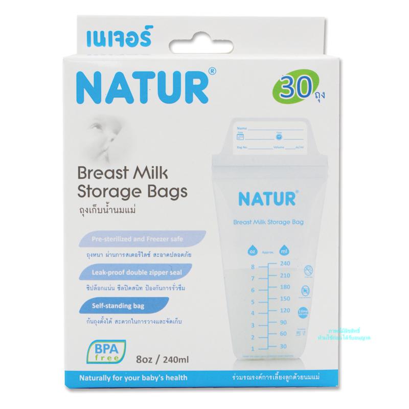 [กล่อง30ถุง] ถุงเก็บน้ำนมแม่ Natur Breast Milk Storage Bags