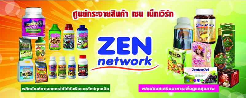 Zennetweork.thailand