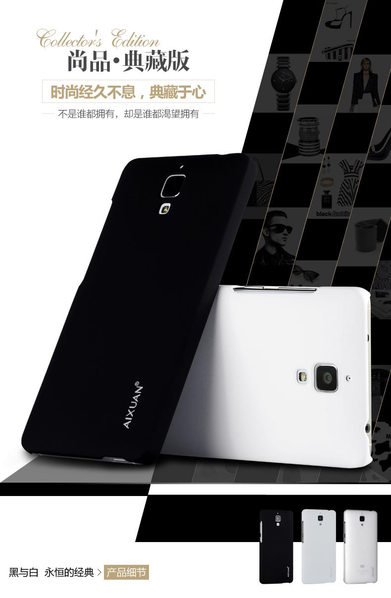 เคส Xiaomi Mi 4 - เคสแข็ง Aixuan Scrub [Pre-Order]
