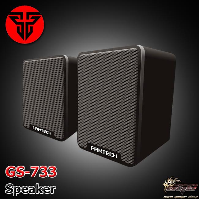 Fantech GS-733 Speaker (มี 2 สี)