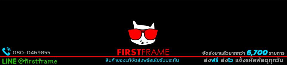 FIRST FRAME