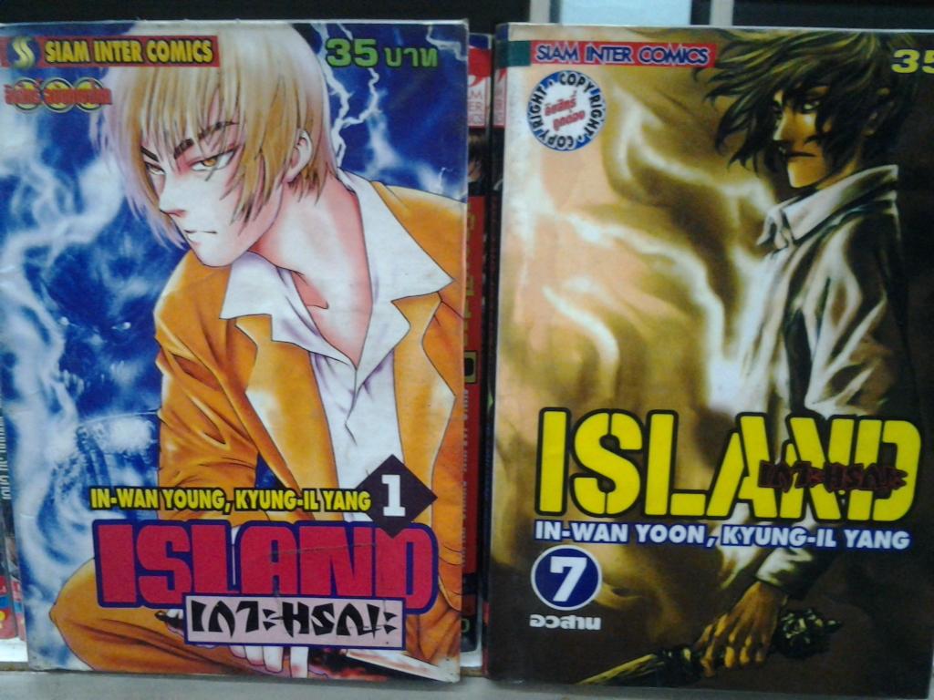 ISLAND เกาะมรณะ 1-7 เล่มจบ