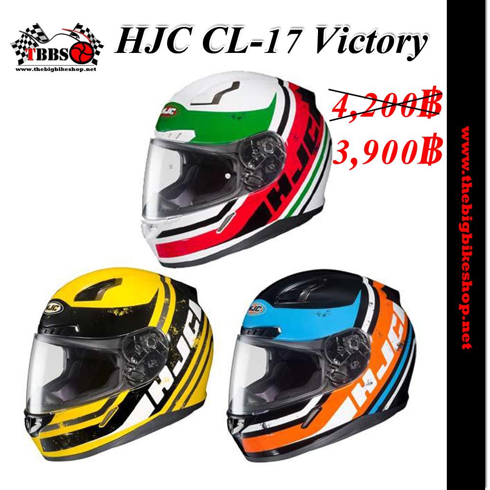 หมวกกันน็อค HJC รุ่น CL-17 Victory
