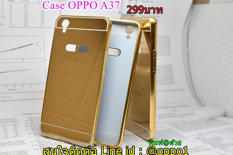 Case Oppo A37 อะลูมิเนียมสีทอง