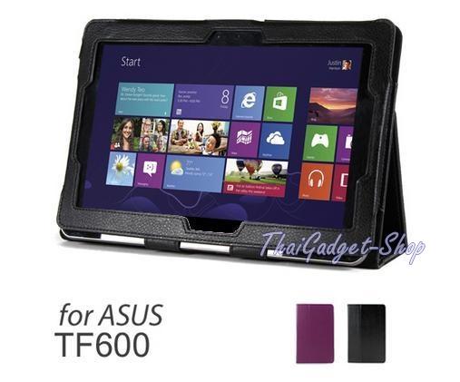 """(พร้อมส่ง) เคส Asus ViVoTab RT TF600 / TF600T 10.1"""" ตรงรุ่น พร้อมส่ง"""