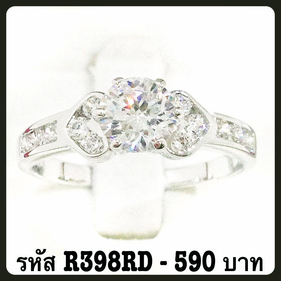 แหวนเพชร CZ รหัส R398RD size 55