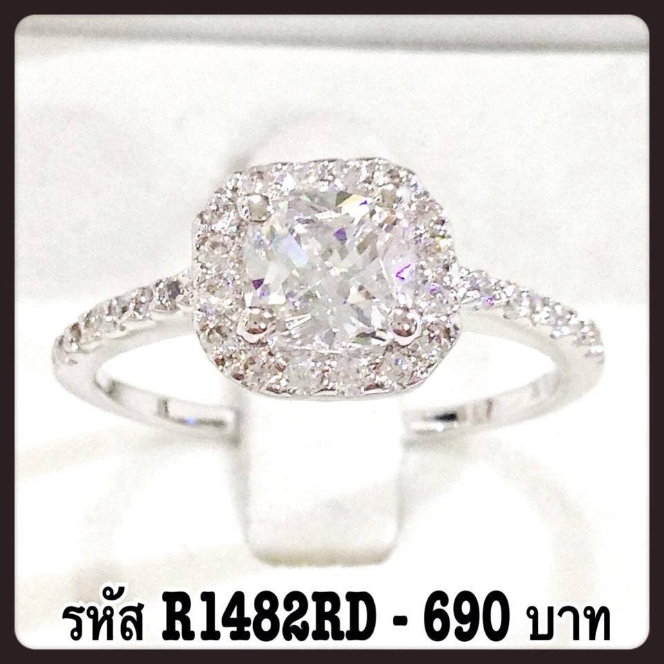 แหวนเพชร CZ รหัส R1482RD size 55