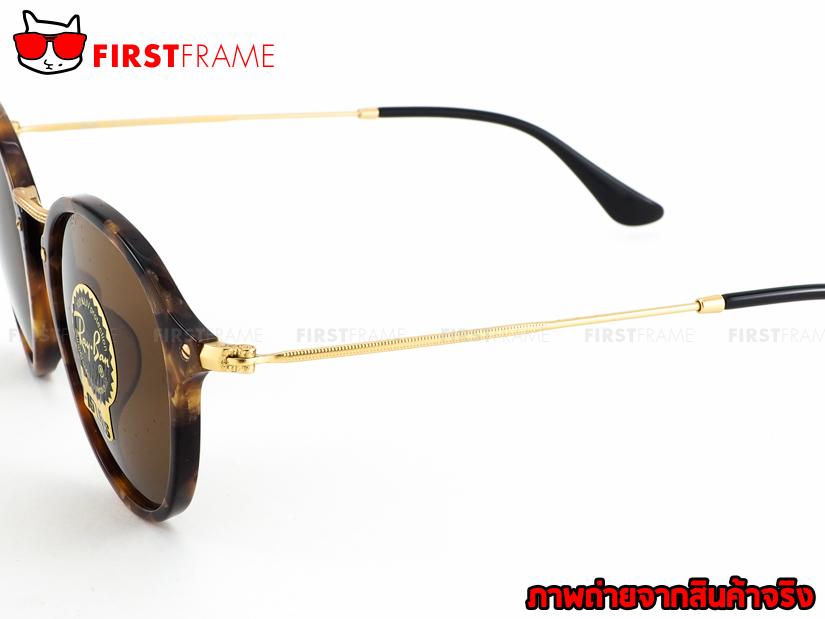 แว่นกันแดด RayBan RB2447F 1160 4