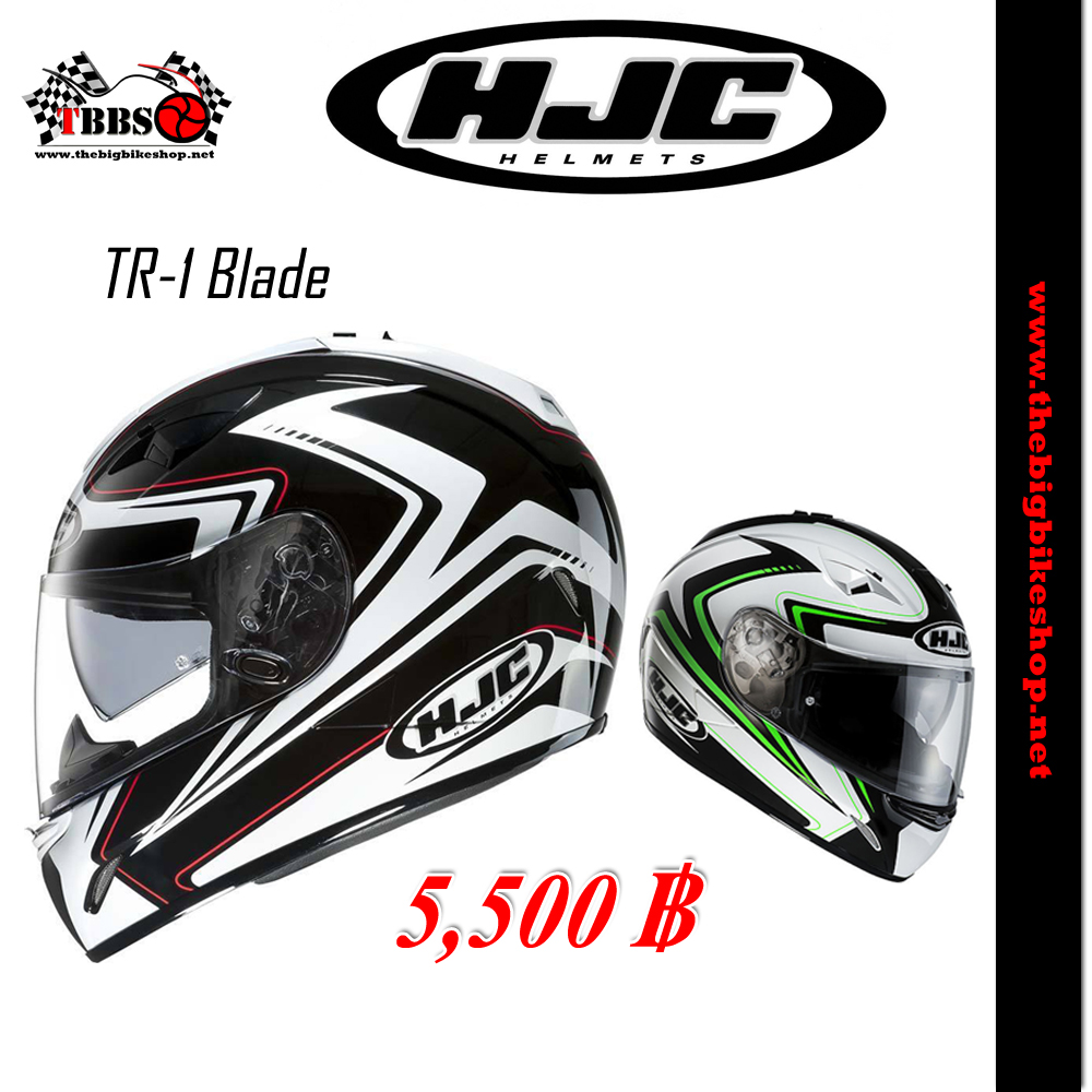 หมวกกันน็อค HJC TR-1 Blade