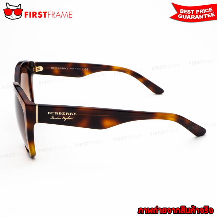 BURBERRY BE4261F 3316/13 3