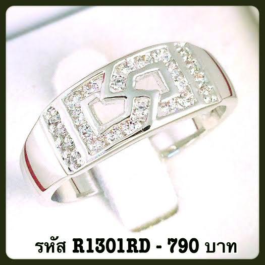 แหวนเพชร CZ รหัส R1301RD เบอร์ 53