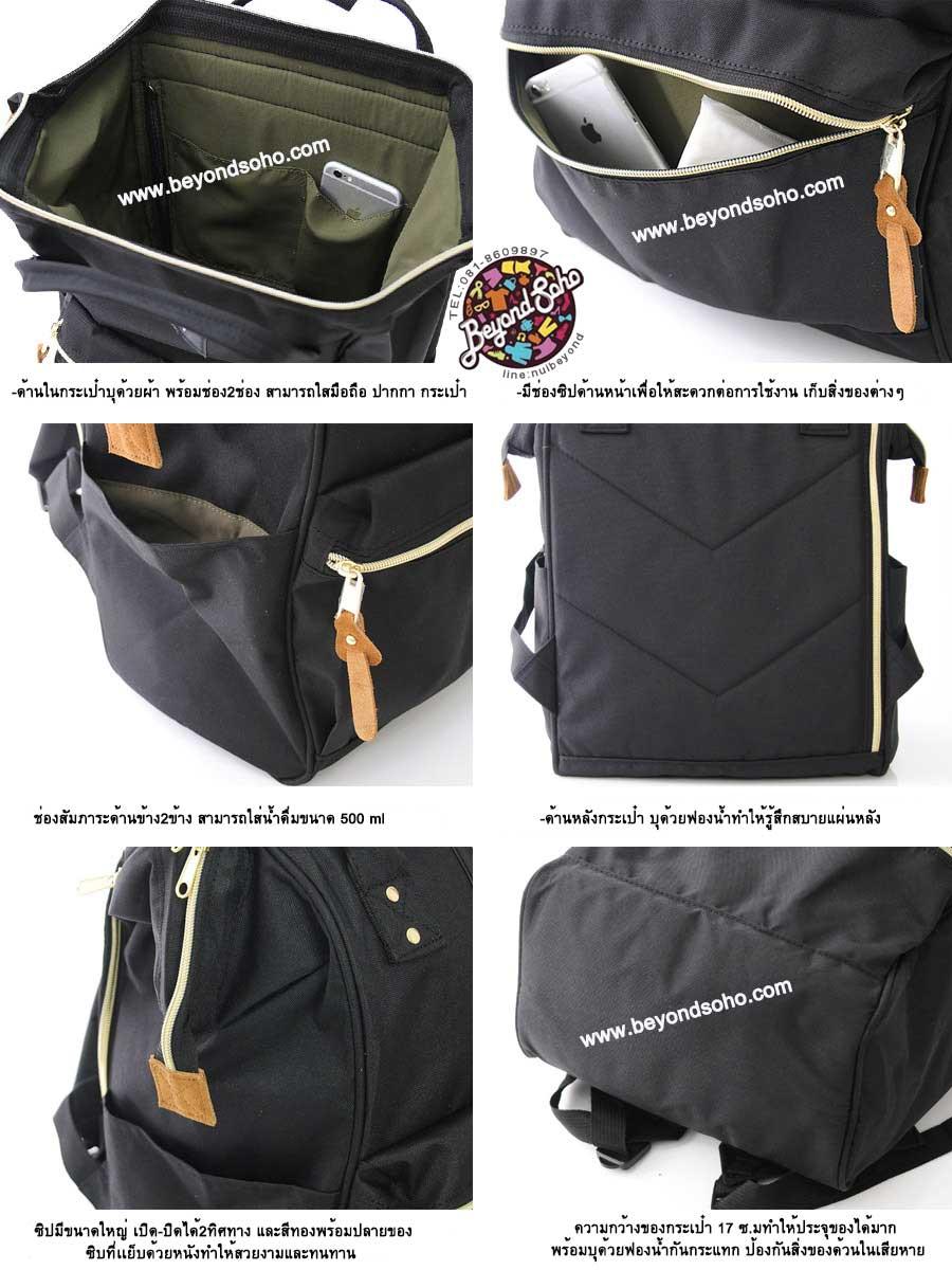 ลักษณะเด่นของกระเป๋าanello standard size