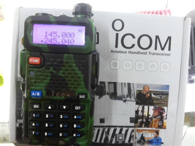 วิทยุ I-COM UV95 พราง