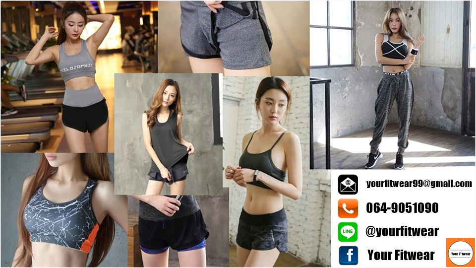 Your Fitwear