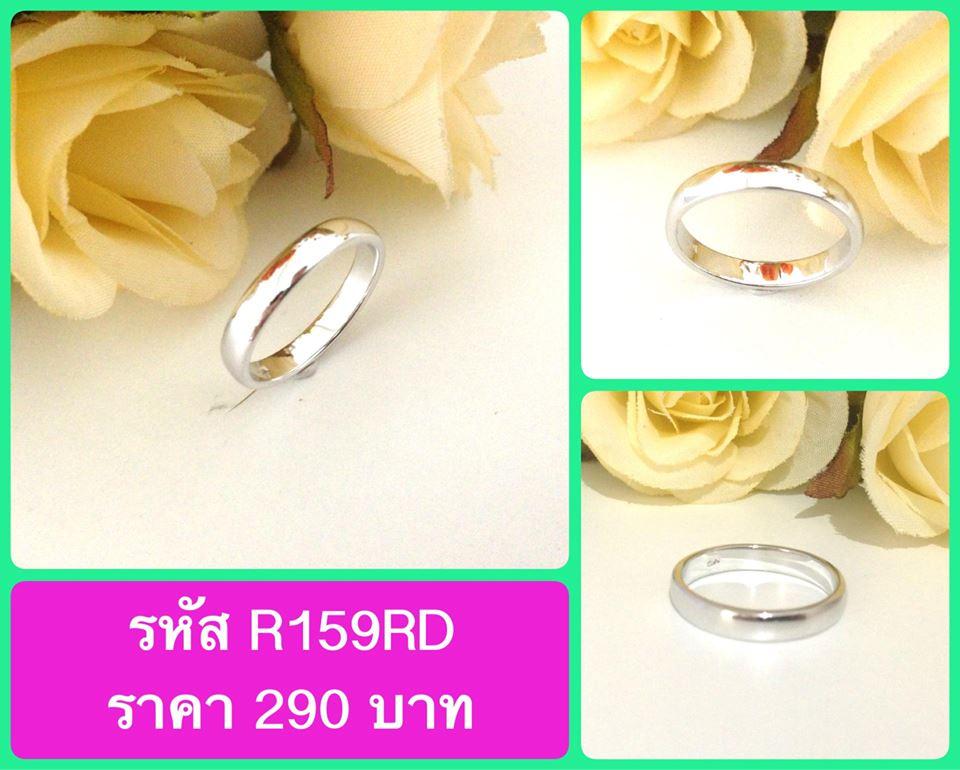 แหวนเกลี้ยงรหัส R159RD size 48