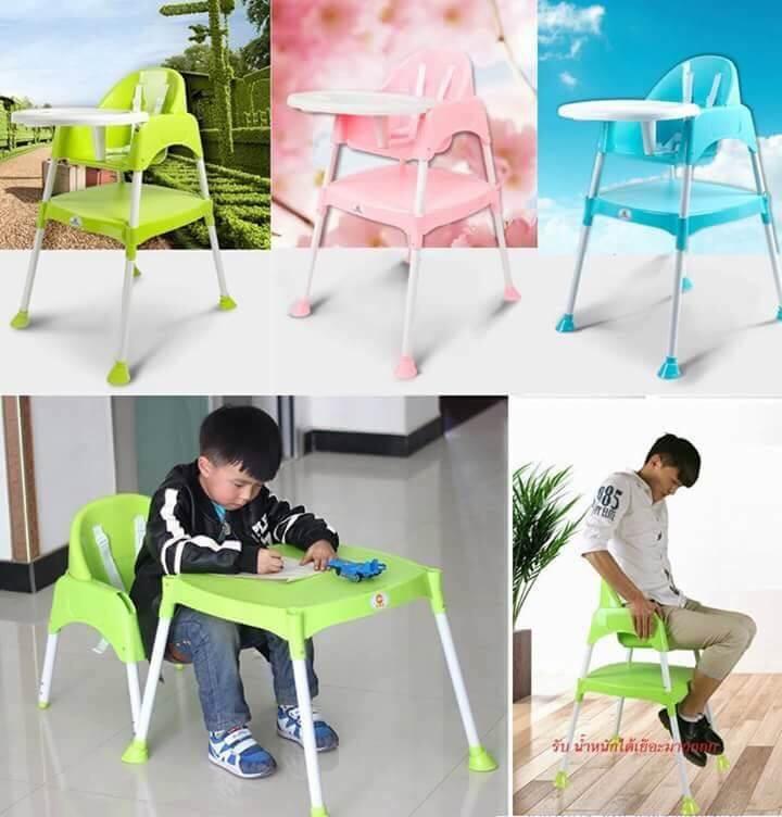 เก้าอี้เอนกประสงค์ถอดได้/HB1