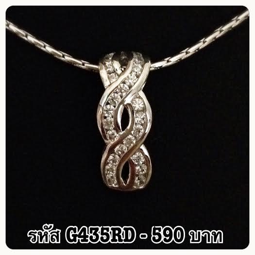 จี้เพชร CZ รหัส G345RD