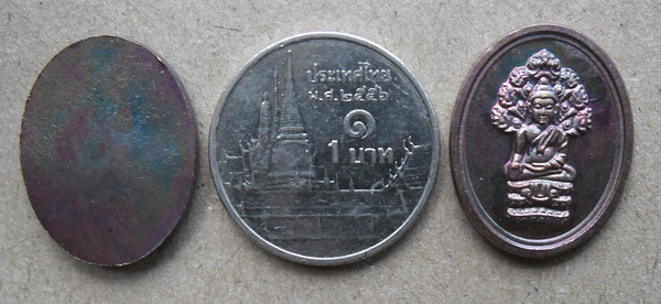 พระนาคปรก เนื้อทองแดง จัดไป 2 เหรียญ