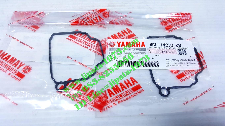 โอริงถ้วยคาร์บู Yamaha Spark ,X-1 แท้