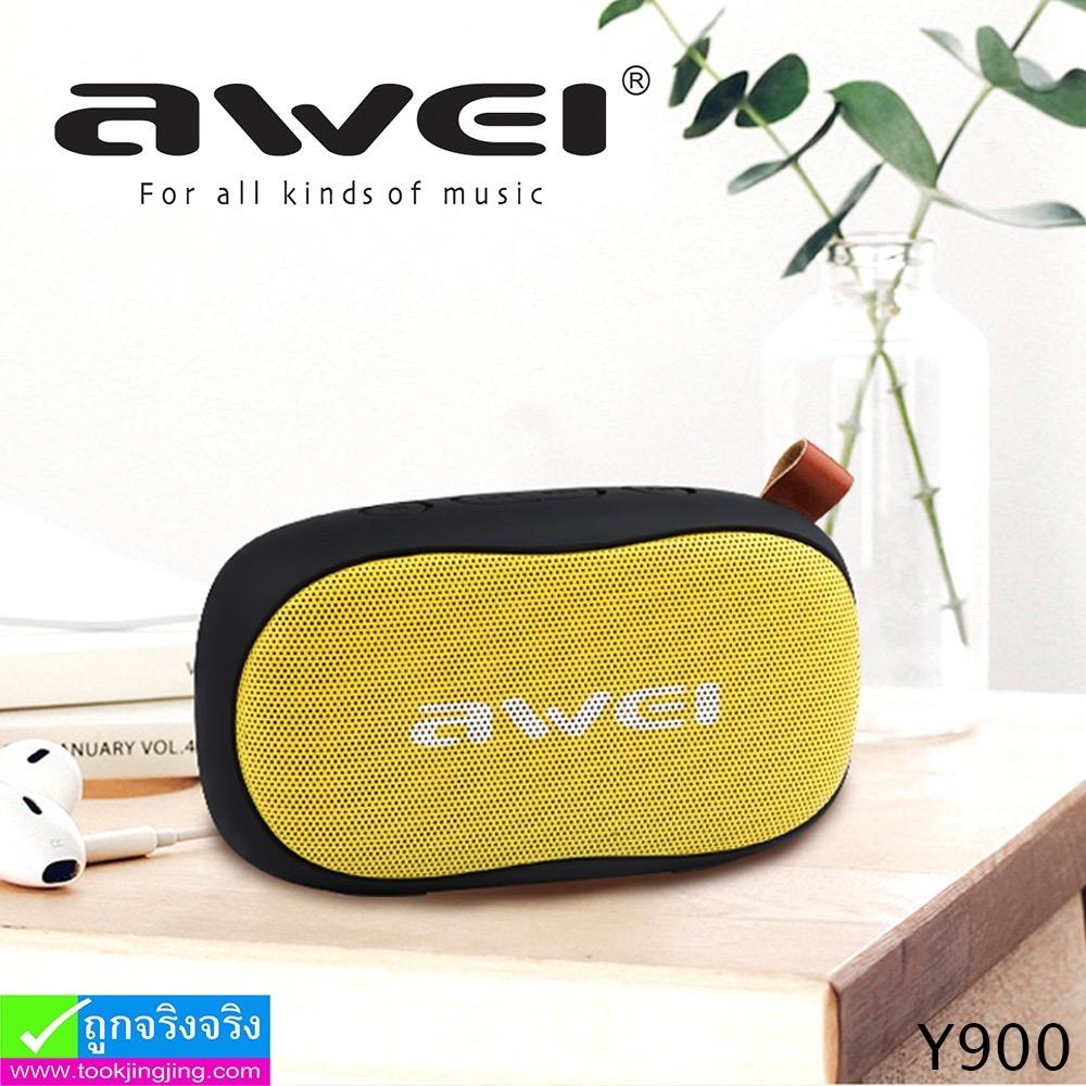 ลำโพง บลูทูธ AWEI รุ่น Y900 ราคา 425 บาท ปกติ 1,060 บาท