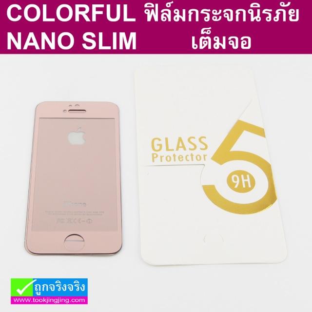 ฟิล์มกระจก iPhone 5/6/6 Plus Rose Gold 2in1 Colorful Nano Slim Glass ราคา 115-120 บาท