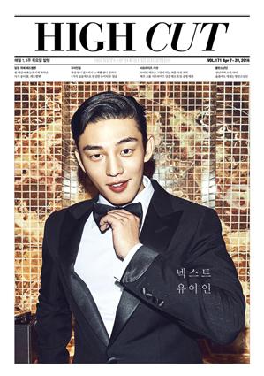 นิตยสารเกาหลี High Cut - Vol.171 หน้าปกYoo Ah In ด้านในมี Red Velvet, After School: UEE, BTS)
